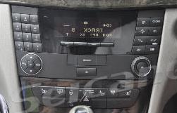 1. The original car radio.