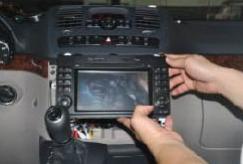 Remove the original car radio