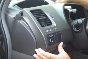 Remove the vent panel