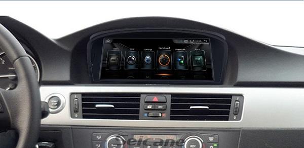seicane-radio-navigation-system